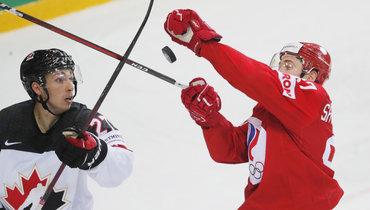 3июня. Рига. Россия— Канада— 1:2 ОТ.