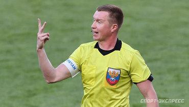 Источник: арбитр Васильев будет пожизненно отстранен отработы наматчах РПЛ