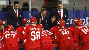 Тренерский штаб сборной России под руководством Валерия Брагина.