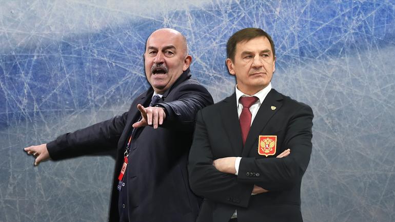 Станислав Черчесов иВалерий Брагин.