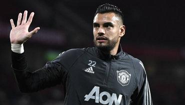 Голкиперы Перейра иРомеро покинули «Манчестер Юнайтед»