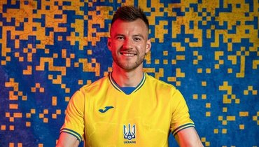 Новая форма сборной Украины для чемпионата Европы-2021.