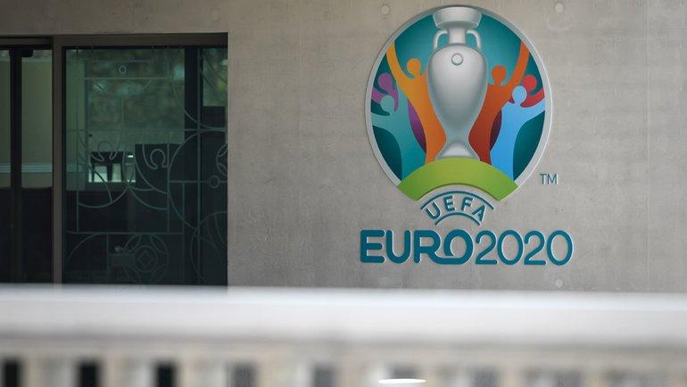 Лого чемпионата Европы-2020. Фото AFP