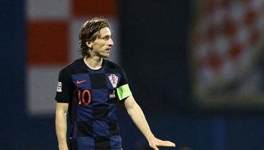 Модрич признан лучшим игроком Хорватии
