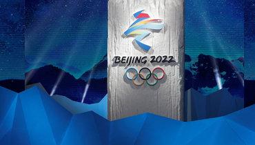 Россия станет наОлимпиаде третьей вслед заНидерландами! Исследование «СЭ» офантастическом медальном зачете Пекина-2022
