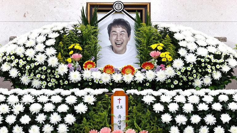 Мемориал впамять оЮСан Чхоль. Фото AFP