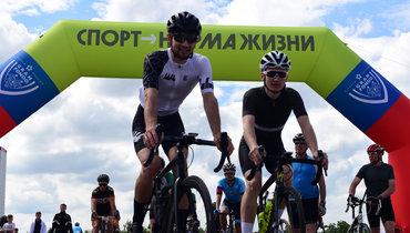 Велофестиваль «Гран Фондо»: взаездах вВолоколамске поучаствовали более 1500 участников