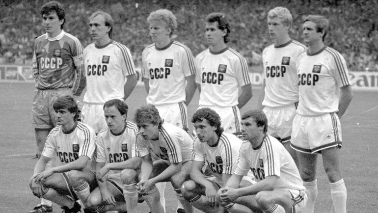 1988 год. Сборная СССР начемпионате Европы. Фото Федор Алексеев