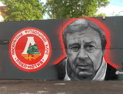 Граффити сЮрием Семиным.