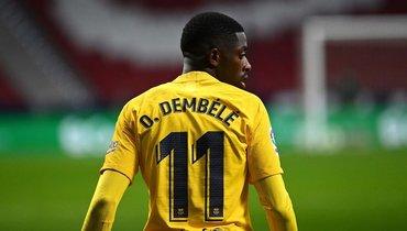 «Барселона» намерена поставить Дембеле ультиматум касательно продления контракта