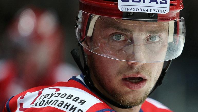 Иван Ткаченко. Фото photo.khl.ru