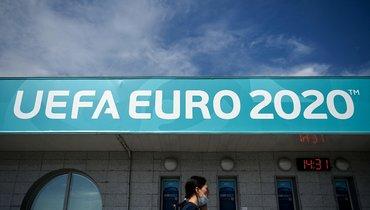 Сразу девять сборных внескольких встречах предстоящего Евро-2020 получат статус хозяина поля.