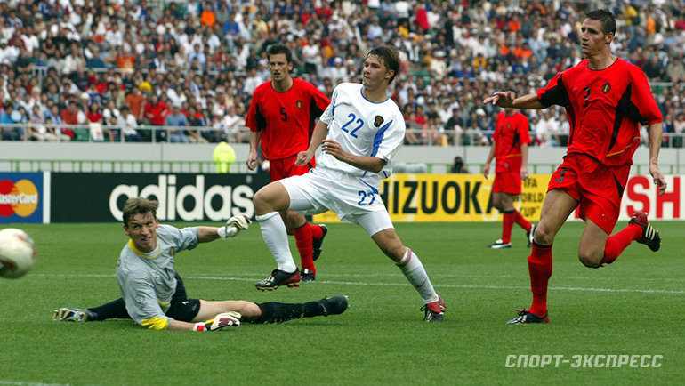 2002 год. Бельгия— Россия— 3:2. Дмитрий Сычев забивает на88-й минуте. Фото Александр Федоров, «СЭ»