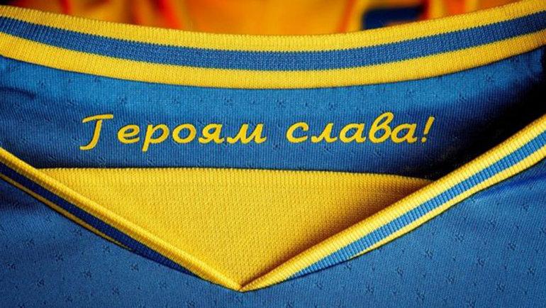 Форму сборной Украины придется чуть поменять.