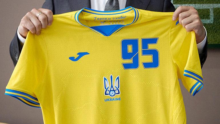 Форма сборной Украины. Фото AFP