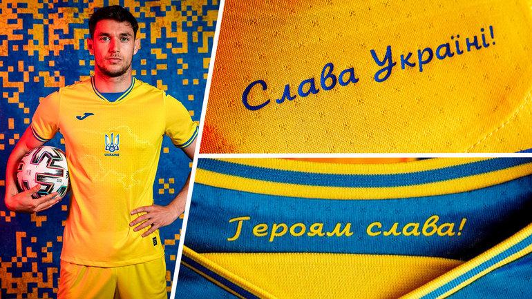 УЕФА запретил Украине играть вформе снадписью «Героям слава». Нокарту страны сКрымом оставили