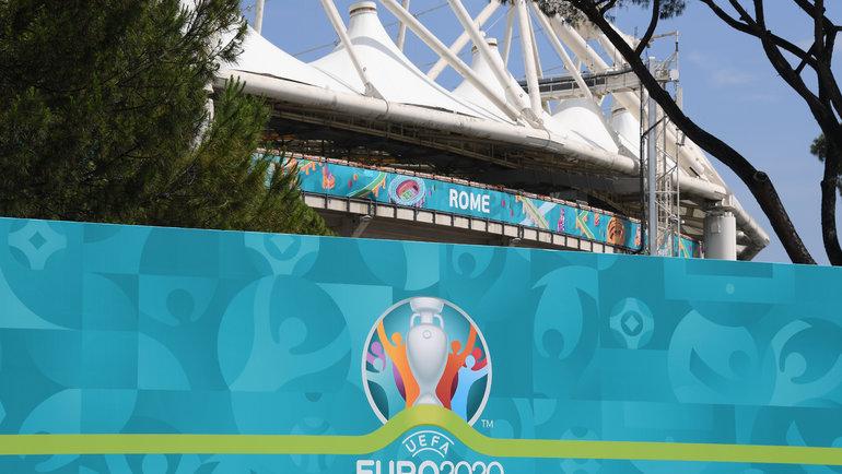 «Олимпийский Стадион» вРиме. Фото Reuters
