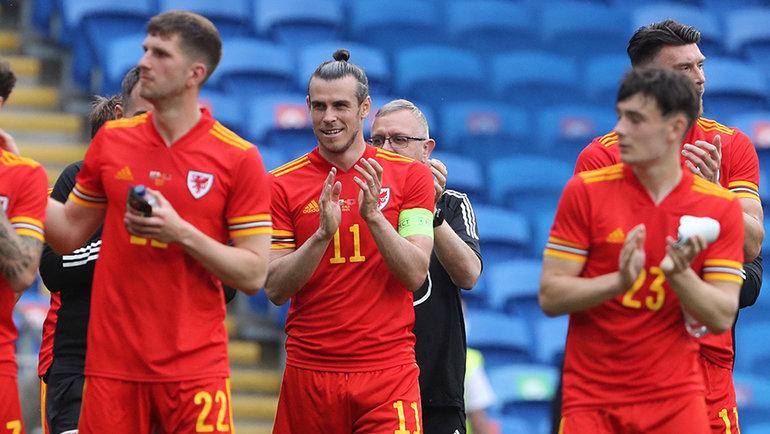 Футболисты сборной Уэльса. Фото AFP