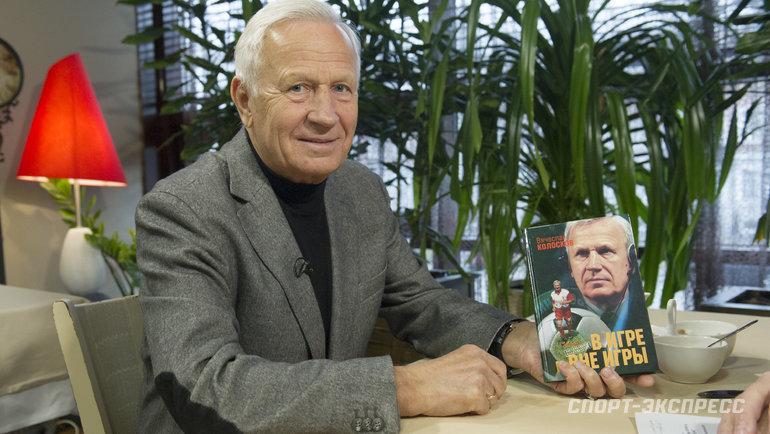 Вячеслав Колосков. Фото Федор Успенский, «СЭ»