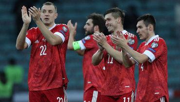 Бельгия— Россия, Евро-2020: когда начало матча игде смотреть трансляцию
