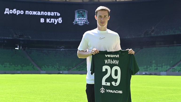 Владимир Ильин. Фото ФК «Краснодар»
