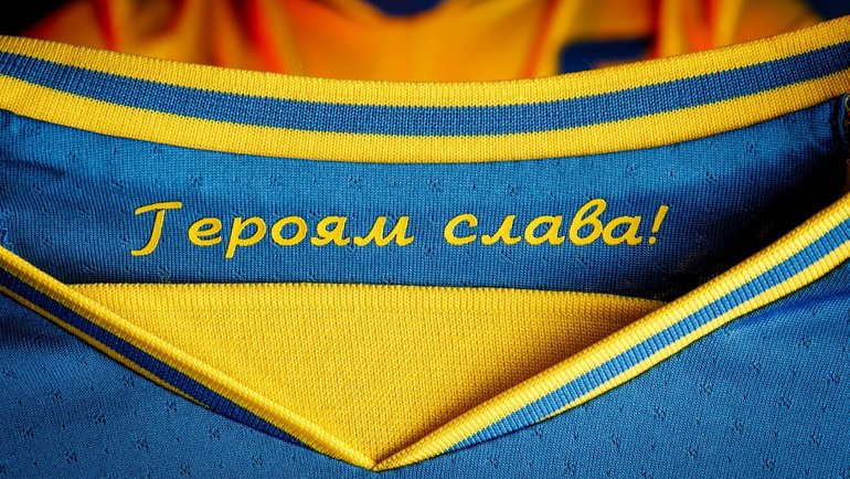 Слоган «героям слава» наформе сборной Украины. Фото Twitter