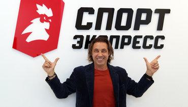 Мостовой: «Витории будет непросто повторить успех Тедеско в «Спартаке»