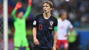 Модрич заявил, что сборная Хорватии небудет вставать наколено вовремя Евро-2020