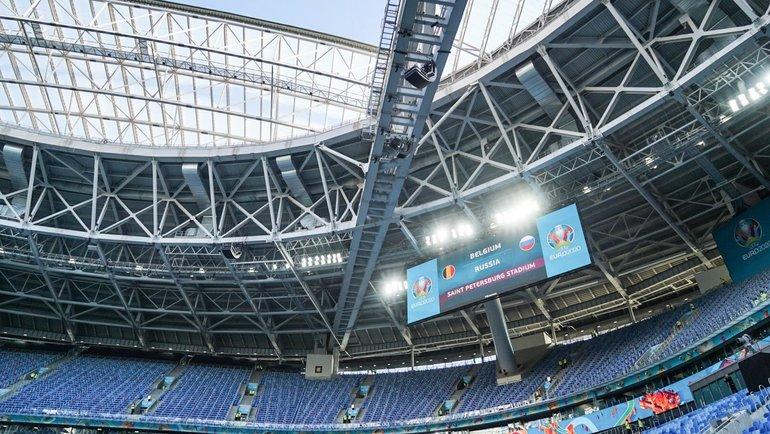 «Газпром Арена» перед матчем Бельгия— Россия. Фото Twitter