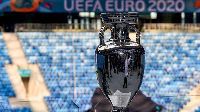 Чемпионат Европы-2020. Фото Reuters