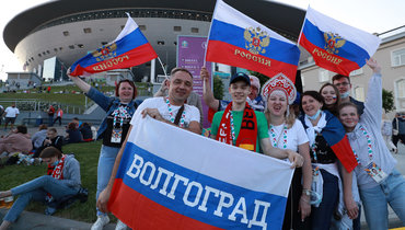 12июня. Санкт-Петербург. Бельгия— Россия— 3:0. Болельщики перед матчем.