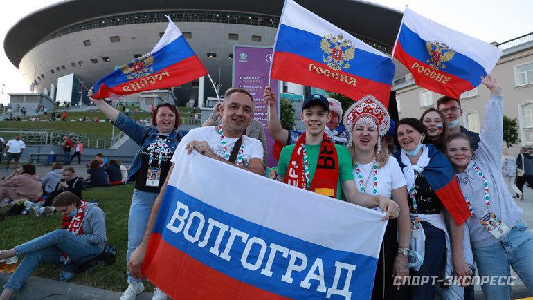 Хабиб ждал победу, носборная подвела. Репортаж изСанкт-Петербурга