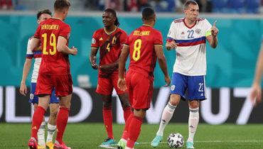 12июня. Санкт-Петербург. Бельгия— Россия— 3:0. Россияне начали Евро-2020 скрупного поражения.