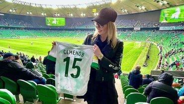 Жена футболиста сборной России Семенова эмоционально заступилась замужа после матча сБельгией