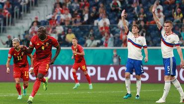 12июня. Санкт-Петербург. Бельгия— Россия— 3:0. Андрей Семенов (справа).