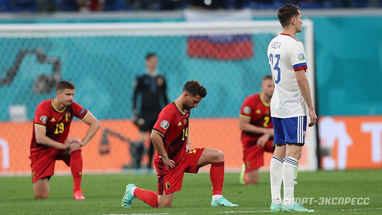 Футболисты сборной Бельгии преклонили колено перед началом матча. Фото Александр Федоров, «СЭ» / Canon EOS-1D X Mark II