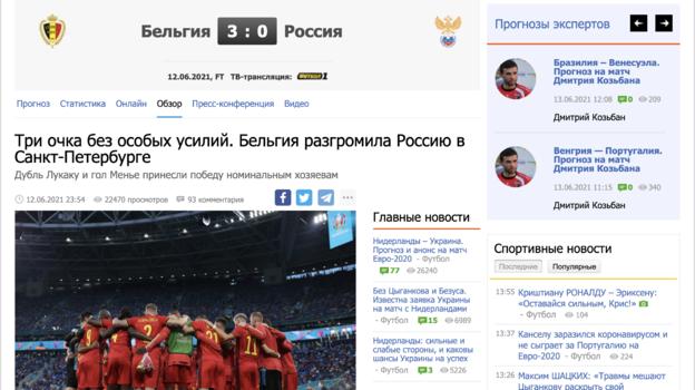 Портал Sport.ua.