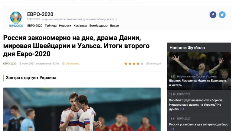 UA-Football.