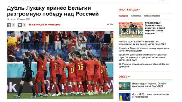 Korrespondent.ru.