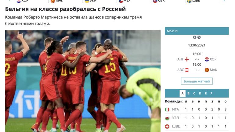 Football.ua.