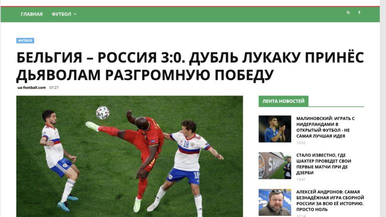 Goal.net.