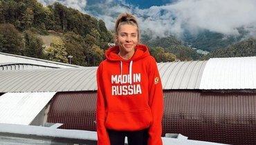 Елена Никитина. Фото Twitter