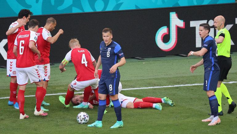 12июня. Копенгаген. Дания— Финляндия. Кристиан Эриксен потерял сознание вовремя матча. Фото Reuters