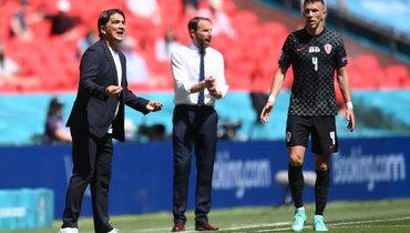 Далич назвал причину поражения сборной Хорватии вматче сАнглией наЕвро-2020