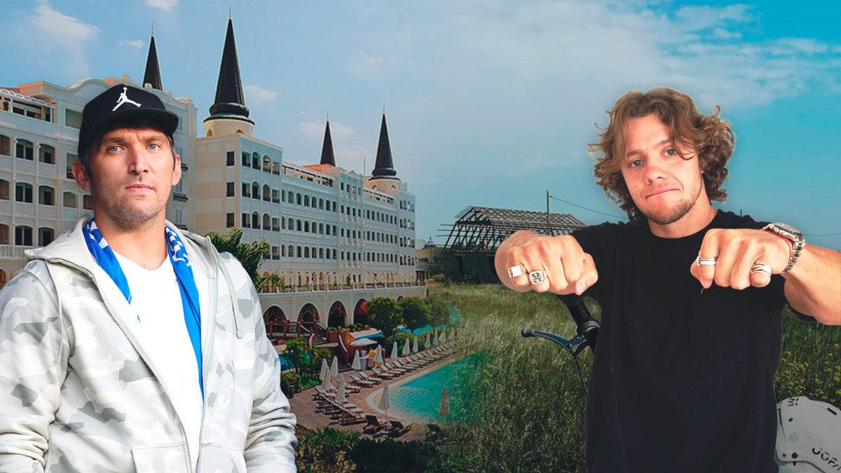 Хоккеисты вотпуске: Панарин иКапризов уехали народину, Овечкин начастном самолете улетел вТурцию
