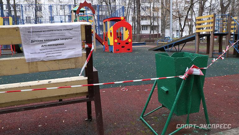 Детские площадки временно под запретом. Фото Федор Успенский, «СЭ»