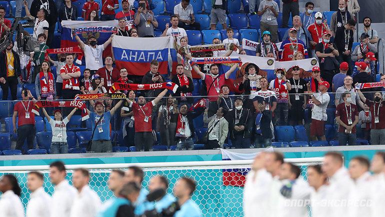 Российские болельщики. Фото Александр Федоров, «СЭ» / Canon EOS-1D X Mark II