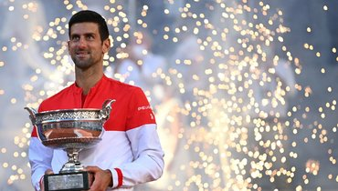 Новак Джокович опобеде наRoland Garros: «Еще одна мечта осуществилась»