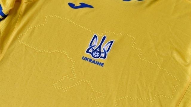 Форма сборной Украины наЕвро-2020.