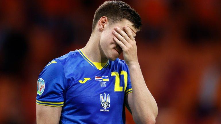 13июня. Голландия— Украина— 3:2. Фото Twitter